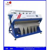 Quality Optical Rice Color Sorter Machine RS320BD for sale