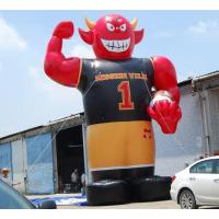 Buy cheap Advertising Balloon Giant Inflatable Cow Life Size Milka Animal from wholesalers