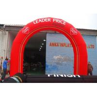 Buy cheap Inflatable Rainbow Arch Gate for Advertising Inflactable Wedding Giant from wholesalers