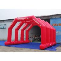 Quality Guangzhou Advertising Inflatable Glow Arch for Wedding Event Archway for sale