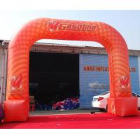 Buy cheap Inflatable Bottle Arch Door with Logo Memorial Archway from wholesalers