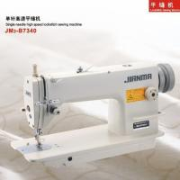 China High Speed Industrial Single Needle Lockstitch Sewing Machine or Sewer on sale