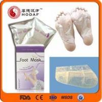 China OEM callus removal exfoliating Disposable foot mask for foot skin care on sale