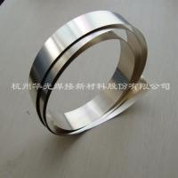 Quality AgCuZn Brazing Alloy for sale
