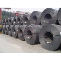 Quality JIS G 3116 SG295 Hot Rolled Gas Cylinder Steel Coil for sale