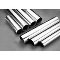 Quality Stainless steel thin-walled tube Thin-walled stainless steel for sale