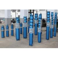 Agriculture Submersible Pump QJ agriculture deep well submersible pump