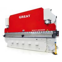 China SERIES WC67Y HYDRAULIC PRESS BRAKE on sale