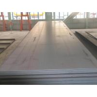 Hot rolled steel/plate