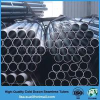 Quality DIN 2391 / EN 10305-1 cold drawn precision seamless steel tubes for sale