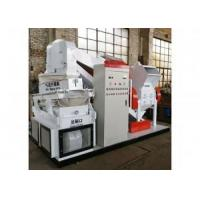 Quality Air-current specific gravity separator for sale