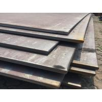 a572 steel bar thickness