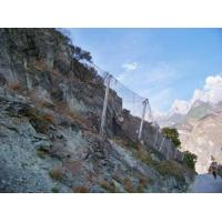 Buy cheap Side Slope Protecting Mesh Passive Slope Protecting Mesh from wholesalers