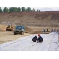 Buy cheap Geogrid Geotextile from wholesalers