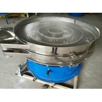 High frequency vibrate horizontal screening machine for meal worm