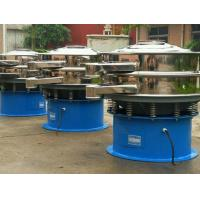Quality Factory direct sale high performance powder circular vibration screen for Inorganic Pigments for sale
