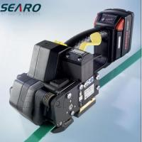 Buy cheap Strapping Machine Hand Strapping Machine from wholesalers
