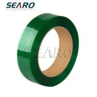 Buy cheap PET Strapping PET Strapping from wholesalers