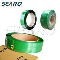 Buy cheap Strapping Banding Strap Banding from wholesalers