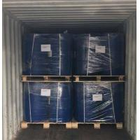 China Chemicals Alcohol ethoxylated 3 phosphate (AEP3) on sale