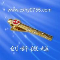 Quality Medal And Decoration PVC-Keychain for sale