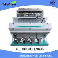 Quality Rice Color Sorter with advanced CCD technology for sale
