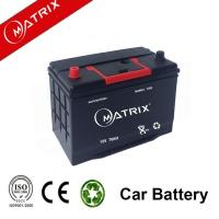 Quality 12V 70AH Car Battery Retailers for sale