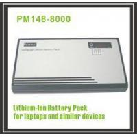 Buy cheap Charging the battery pack PM148-8000. from wholesalers