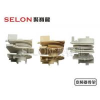 Quality Heat Resistant PP PETFR1305PETFR1310PETFR1320 for sale