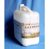 YXT-14 MOON STAR BRAND COLOURLESS WATERPROOF AGENT FOR EXTERIOR WALL