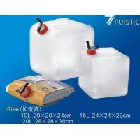 Foldable water carrier 18Lwater carrier