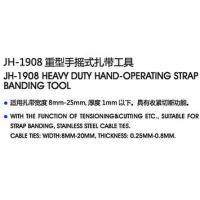 China JH-1908 heavy duty hand-operating strap banding tool on sale