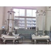 Quality Ultra Low Temperature Vacuum Concentrator for sale