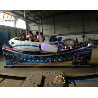 Buy cheap 2018 New Amusement Park new design spaceship flying car for sale from wholesalers