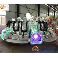 Buy cheap New design amusement park rides Flying disco rides New carnival equipment rides for family from wholesalers