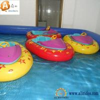 Buy cheap 2018 new design adult water play inflatable bumper boat for sale from wholesalers