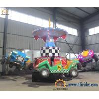 Buy cheap amusement park rides kids games bouncing jumping car for sale from wholesalers