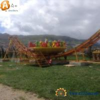 Buy cheap amusement Kids Amusement Flying Ufo Fairground Rides For Sale from wholesalers