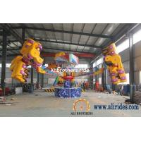 Quality New atraction 24 seats amusement park rides Energy storm for sale for sale