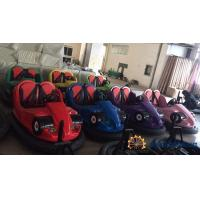 Factory Supply Cheap battery bumper car for children toy