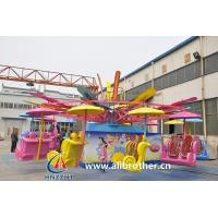 Double flying amusement rides for sale