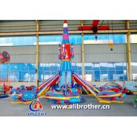 Quality 16 seats control plane amusement rides for sale