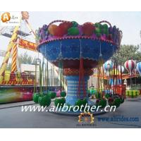 Outdoor games children fruit wave swingers Fruit Theme Park Flying Chair For Sale