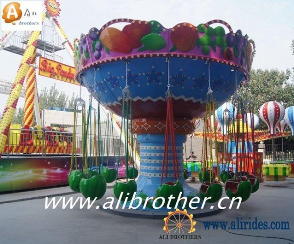 Buy Outdoor games children fruit wave swingers Fruit Theme Park Flying Chair For Sale at wholesale prices