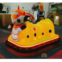 Buy cheap New design with beautiful lights worm bumper car for sale from wholesalers