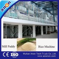 China Anon complete rice mill machine for sale on sale
