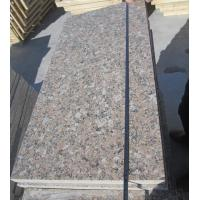 China Leopard Diamond Granite Tiles For Building Project Outdoor Floors From Xinjiang for sale