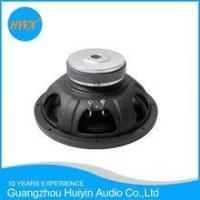 12 inch car subwoofer speaker LB II12 300W RMS for sale