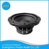 8 inch car sub woofer speaker LB I 08 150W RMS for sale