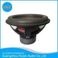 15 High-powered car subwoofer /700W RMS Double magnet subwoofer for sale
